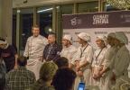 2017-09-26 002734 Wikicocina (Culinary zinema 2017 Osamu Tamita)