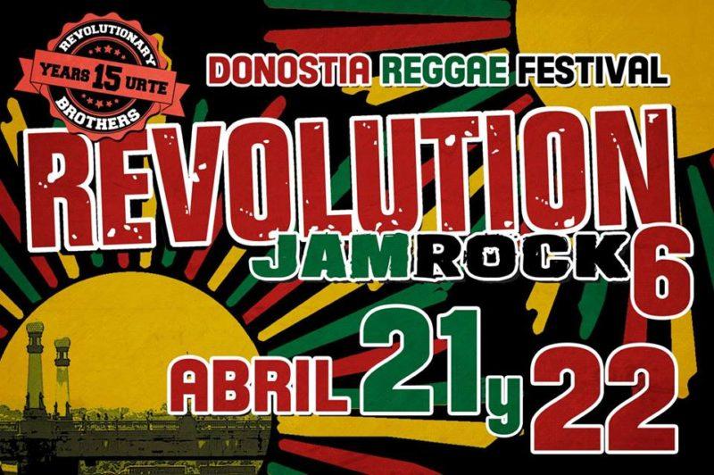 RevolutionJamRock6 Vuelve el Revolution JamRock con el afán de ser el festival de reggae más potente