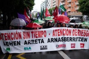 DSCF7471 300x200 - Seguimiento del 65% de la huelga en Atención Primaria según los sindicatos