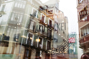 DSCF5444 300x200 - Yaku Nikkei: el sueño donostiarra de una familia se hace realidad en el Antiguo