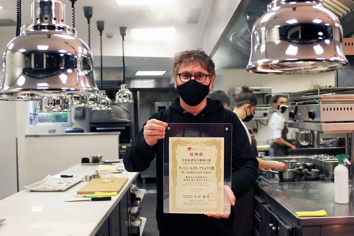 """Andoni Luis Aduriz, nombrado """"Embajador de Buena Voluntad de la Cocina Japonesa"""". Foto: Mugaritz"""